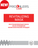Маска для лица REVITALIZING MASK PROFILLERS